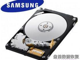 PC3000 HDD. Samsung三星硬盘用于服务区域访问的简单热交换