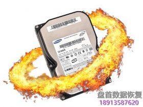 PC3000 for HDD. Samsung HDD如何使用BURN