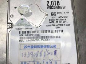 西数My passport 2TB移动硬盘WD20NMVW-11AV3S3磁头损坏划伤盘片数据恢复成功