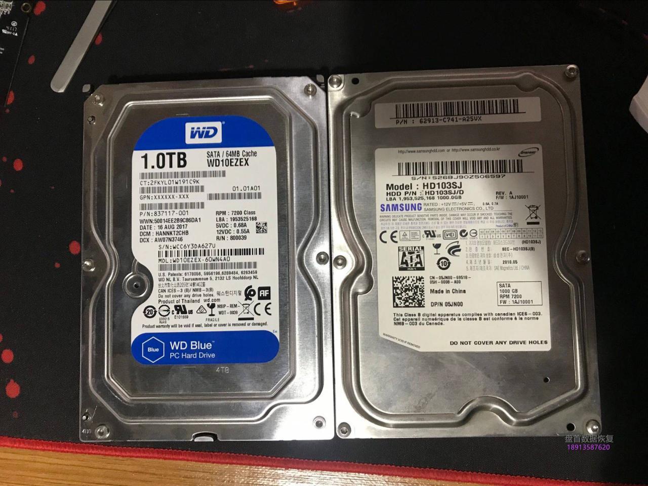 两块硬盘的RAID0数据恢复值得分享给大家参考的数据恢复经验