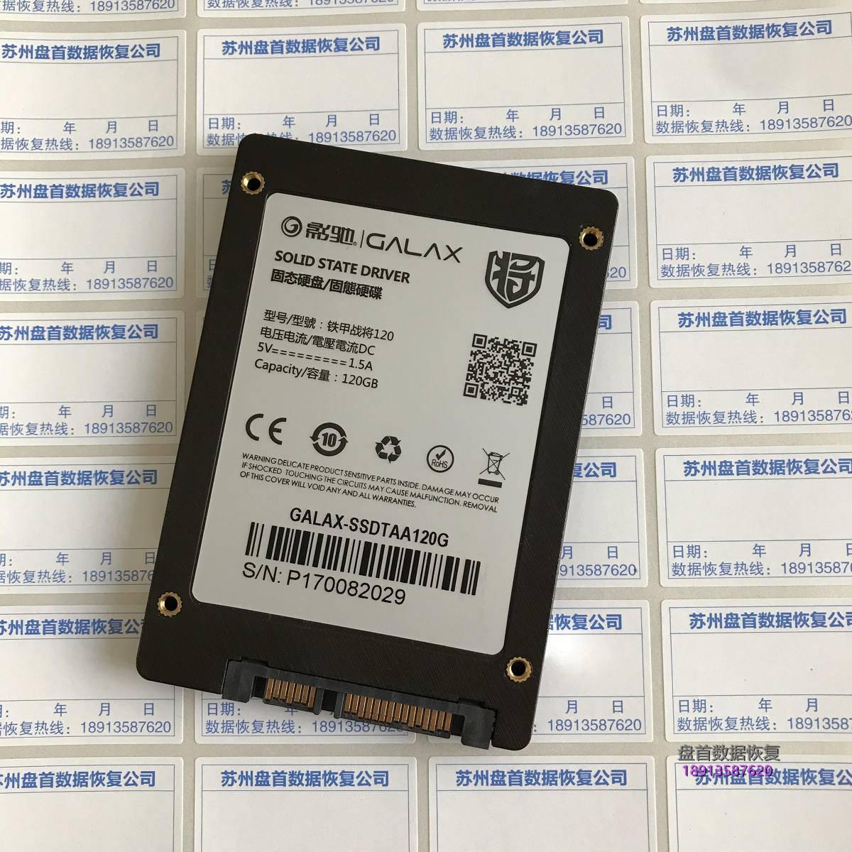 影驰SSD掉盘分区丢失型号变成SATAFIRM S11典型PS3111主控的固件损坏导致掉盘通病