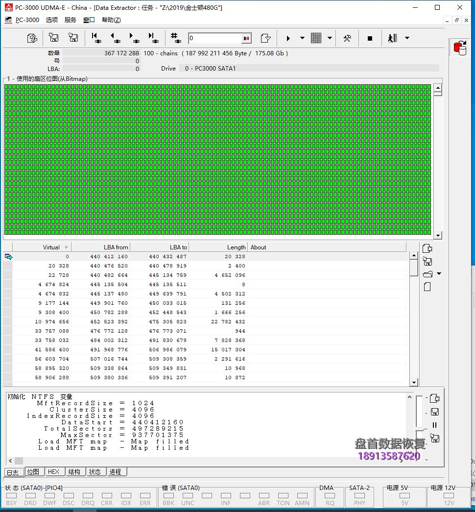 金士顿480G SSD固态硬盘扇区只读开机卡LOGO数据恢复成功