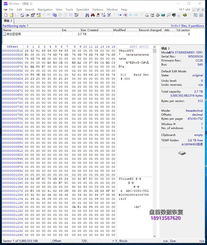 苹果存储柜areca arc 805磁盘阵列柜8盘RAID5数据恢复成功