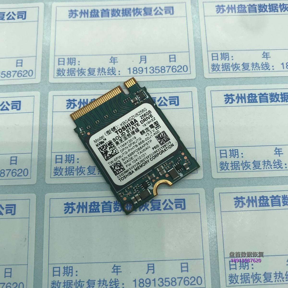 东芝NVMe固态硬盘KBG40ZNS256G不识别开机卡死在戴尔开机画面无法识别SSD