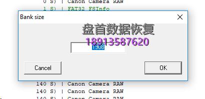 PC3000 Flash慧荣SM2236G主控CF卡数据恢复