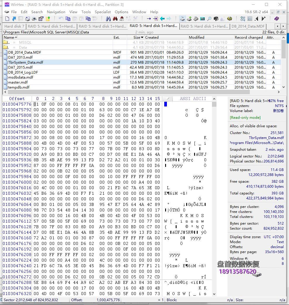 DELL T110服务器三盘RAID5阵列重建后导致数据丢失恢复完美成功
