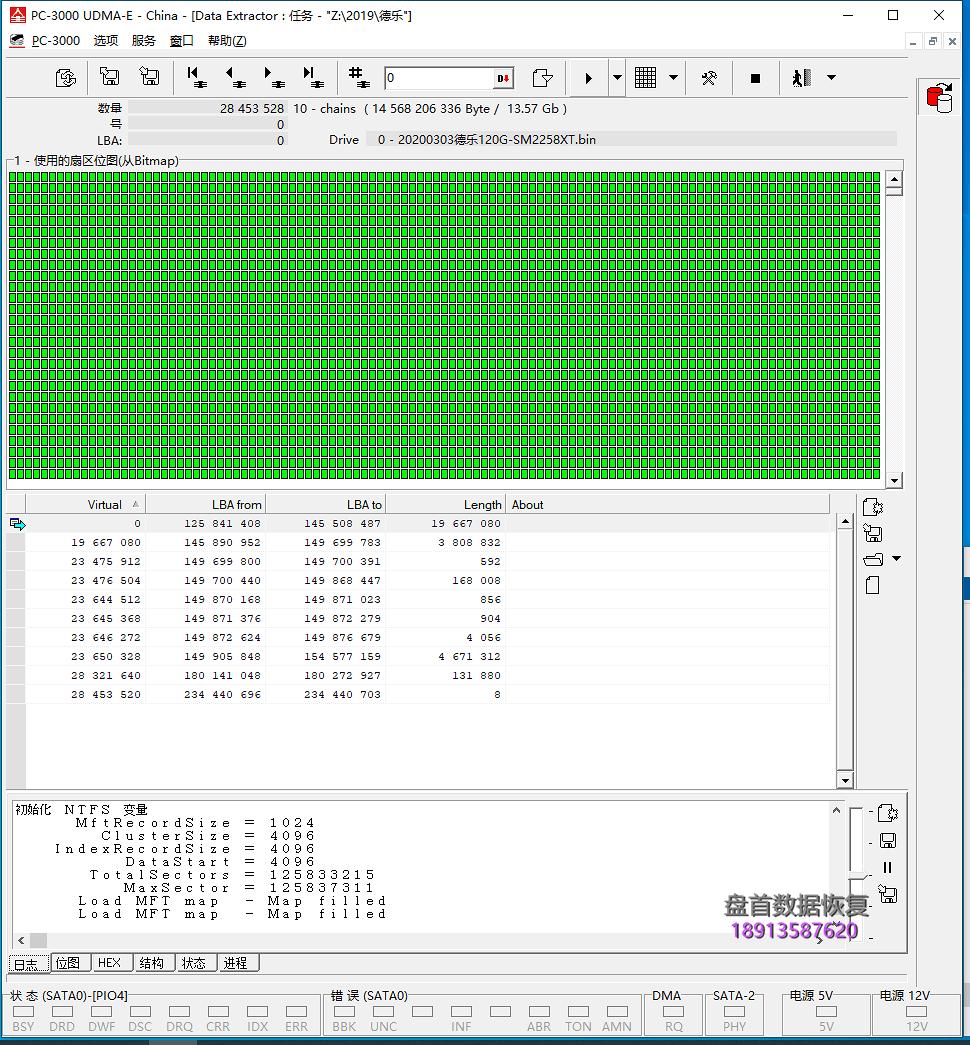 SM2258XT主控德乐120G SSD无法识别数据恢复成功