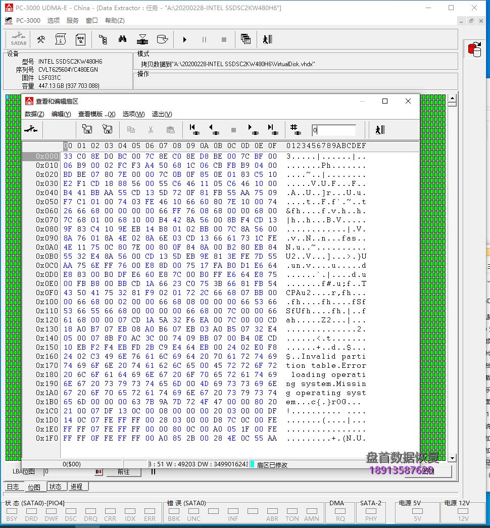 完美二次恢复英特尔540s 480G SM2258G就绪忙数据恢复成功