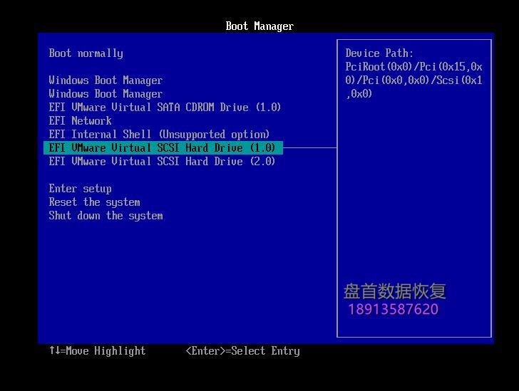Hyper-V虚拟机感染GlobeImposter十二生肖勒索病毒.Rat4444数据恢复成功