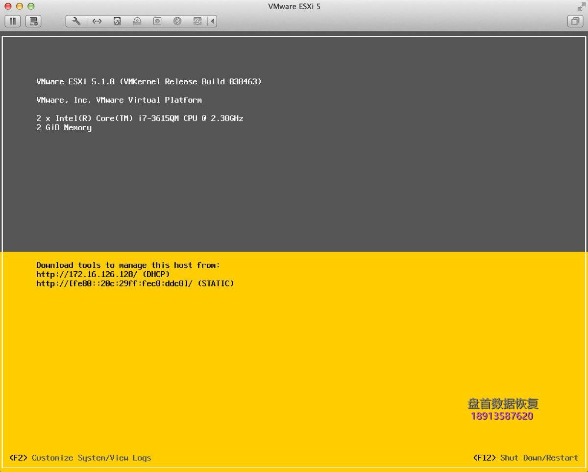 VMware ESXI and Hyper-V虚拟化&虚拟机数据恢复
