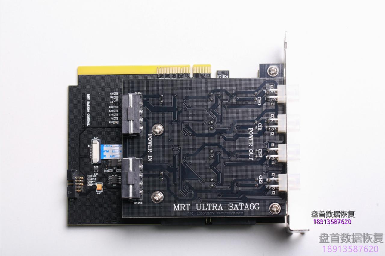 MRT Pro是一款类似PC3000 UDMA的专业数据恢复工具
