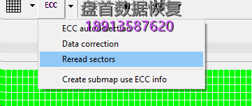 PC3000 Flash重读MAP生成器工具 如何在ECC校正和读出过程中节省时间