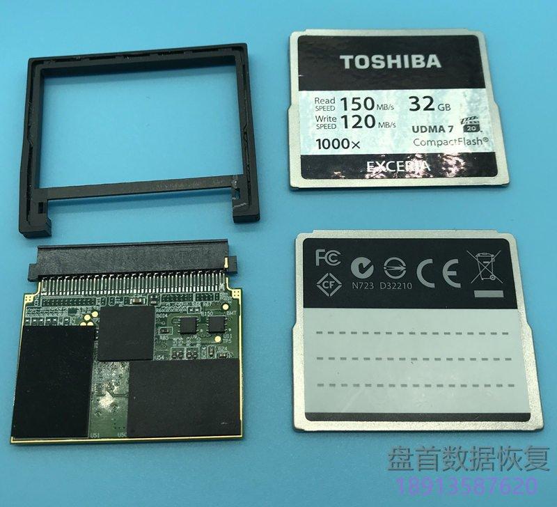 东芝32GCF卡不识别无法读取数据进行Flash芯片级数据恢复成功!