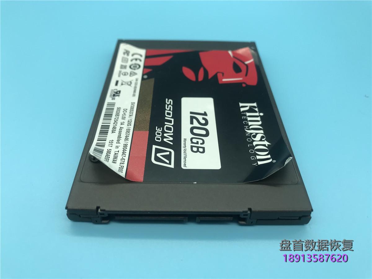 金士顿V300SSD固态硬盘成功恢复这个SSD假的有点过分的
