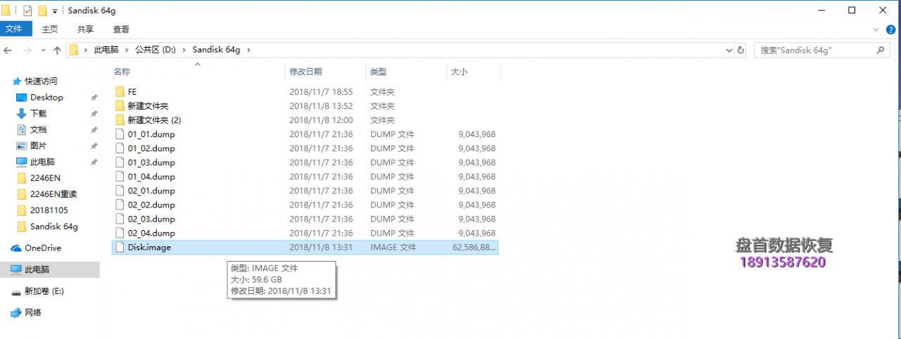 SANDISK闪迪64GCF卡Extreme PRO无法识别存储卡损坏不识别CF卡数据恢复