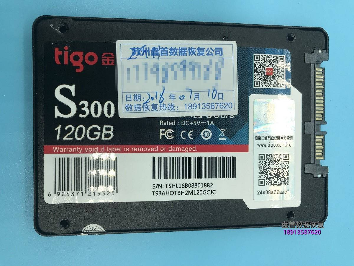 金泰克S300固态硬盘 SM2256K主控掉盘无法识别不读盘数据恢复成功