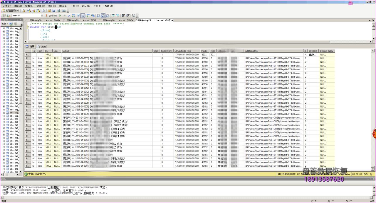 .id-A25E9F46.[tikowe@cock.li].arrow后缀名的勒索病毒加密数据库恢复成功