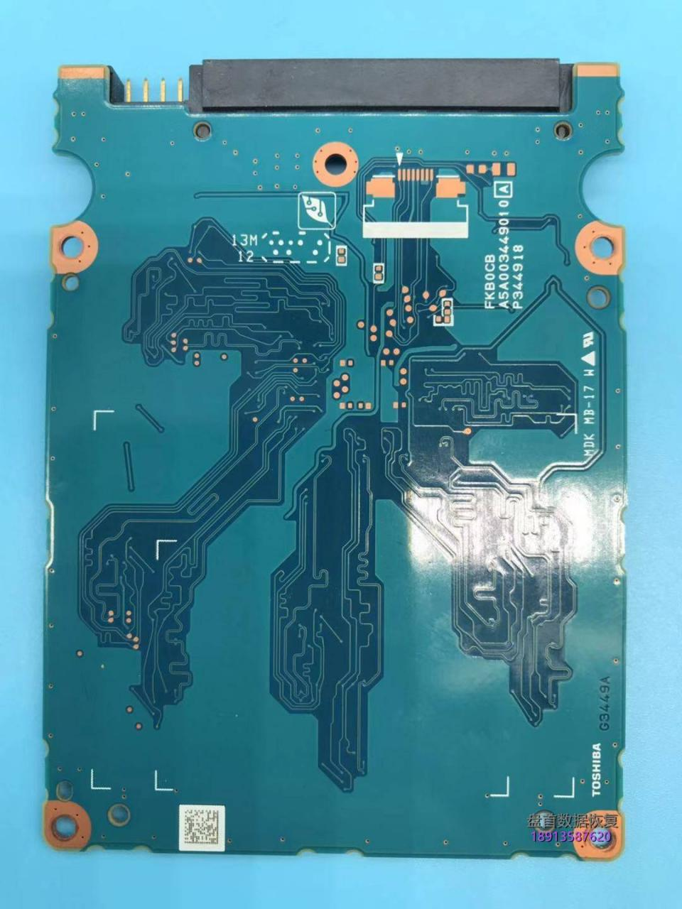 东芝Q Pro系列128G固态硬盘开机卡死挂电脑里死机蓝屏重启数据恢复成功