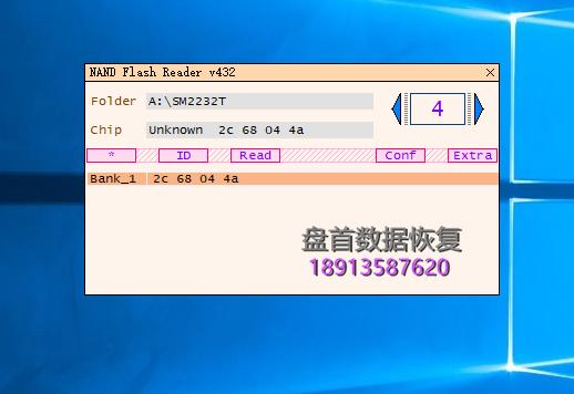 佳能MOV高清视频恢复成功16GCF卡无法识别相机卡损坏SM2232T恢复成功