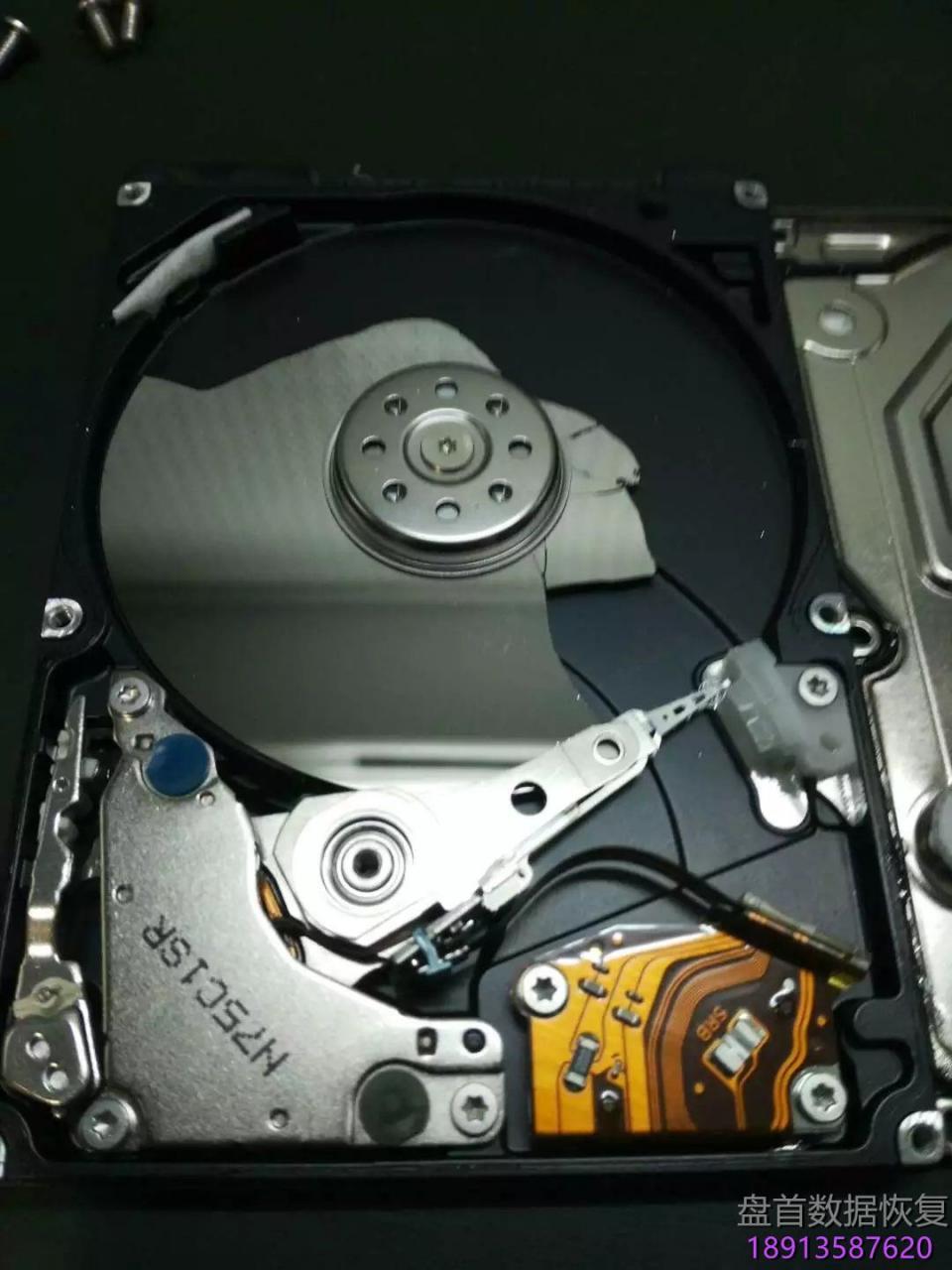 诡异的硬盘碎片去哪了?