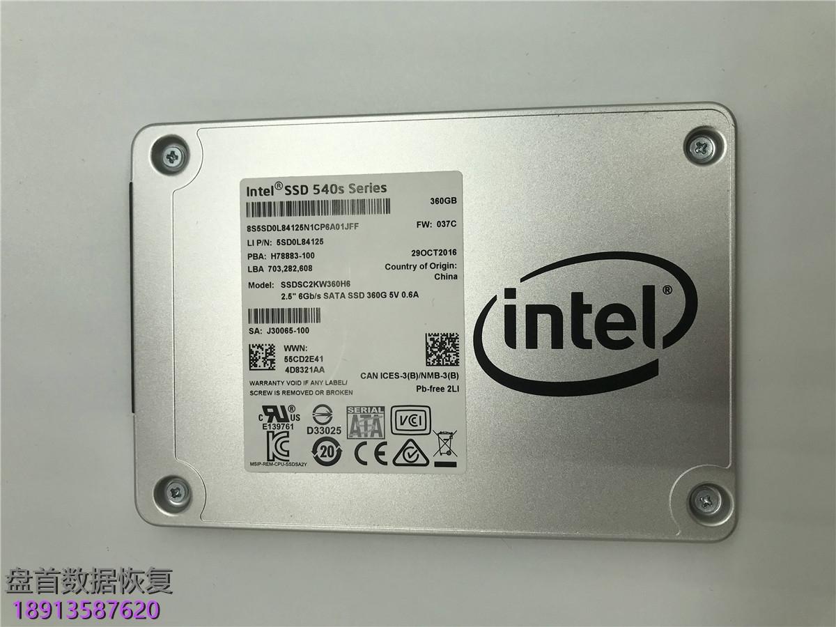 英特尔SSDSC2KW360H6固态硬盘540S 360G主控为SM2258G通电无法识别所有数据完美恢复