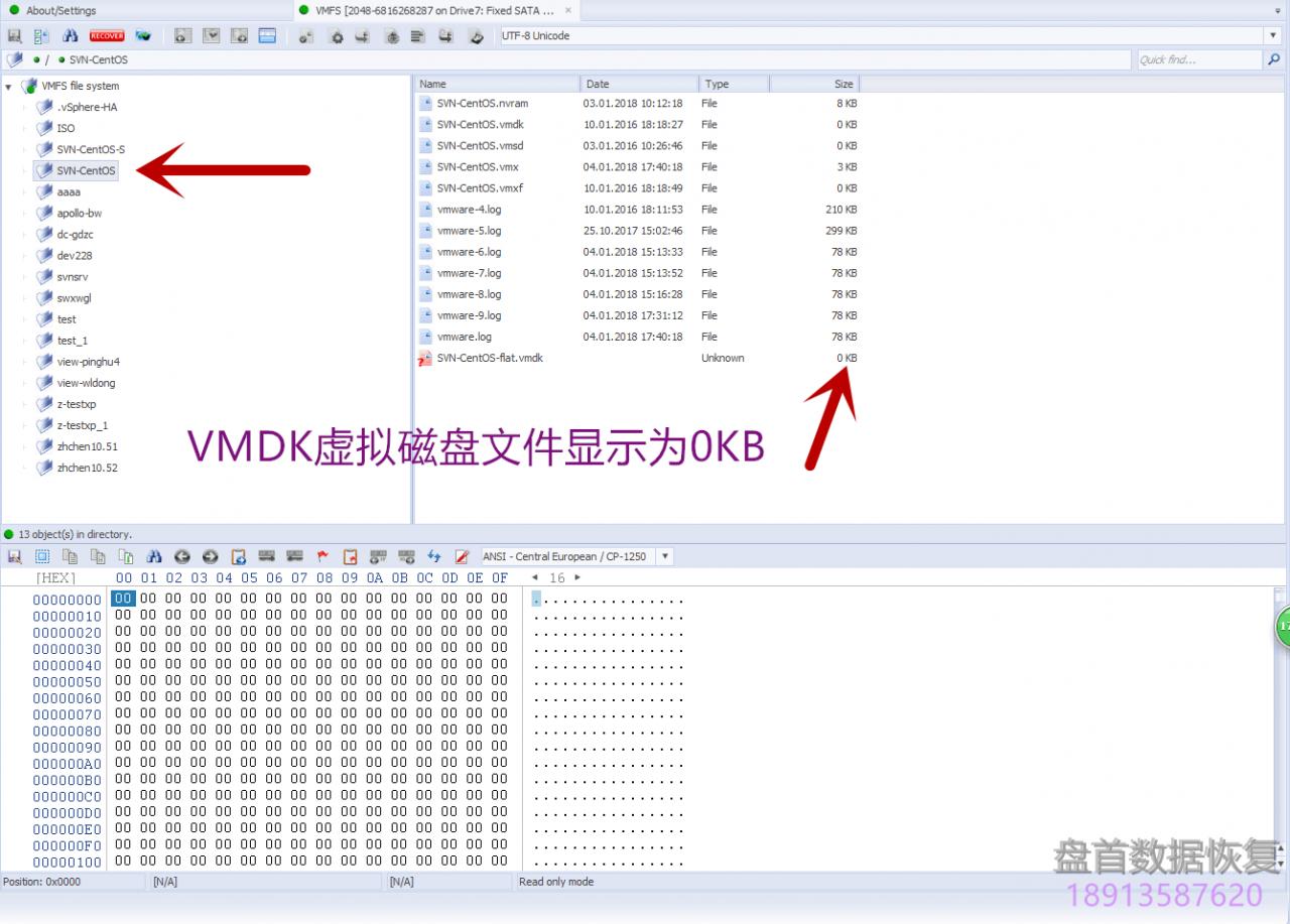 DELL R730 服务器ESXI 5.5虚拟化数据恢复成功