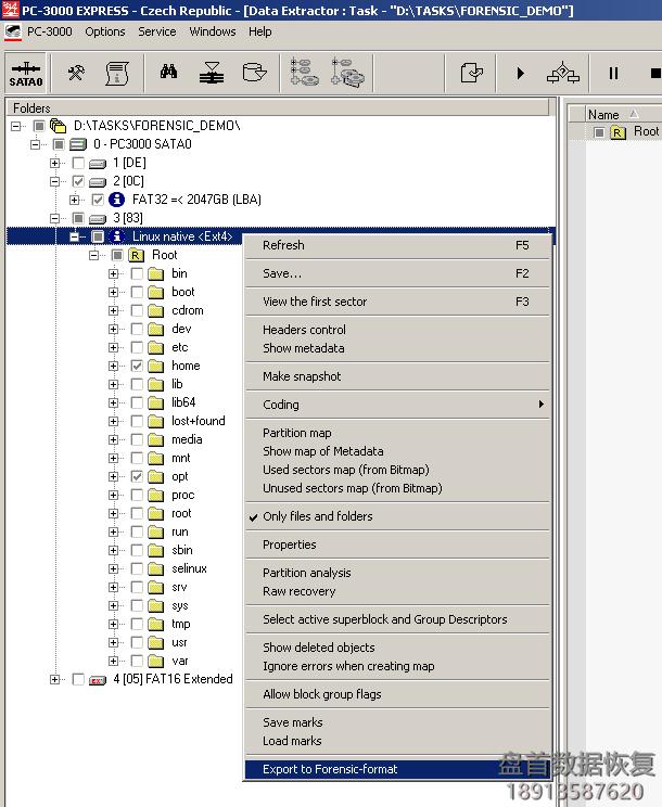 PC3000数字取证功能