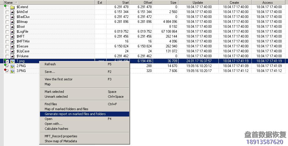 PC3000 Data Extractor数据提取报告概述