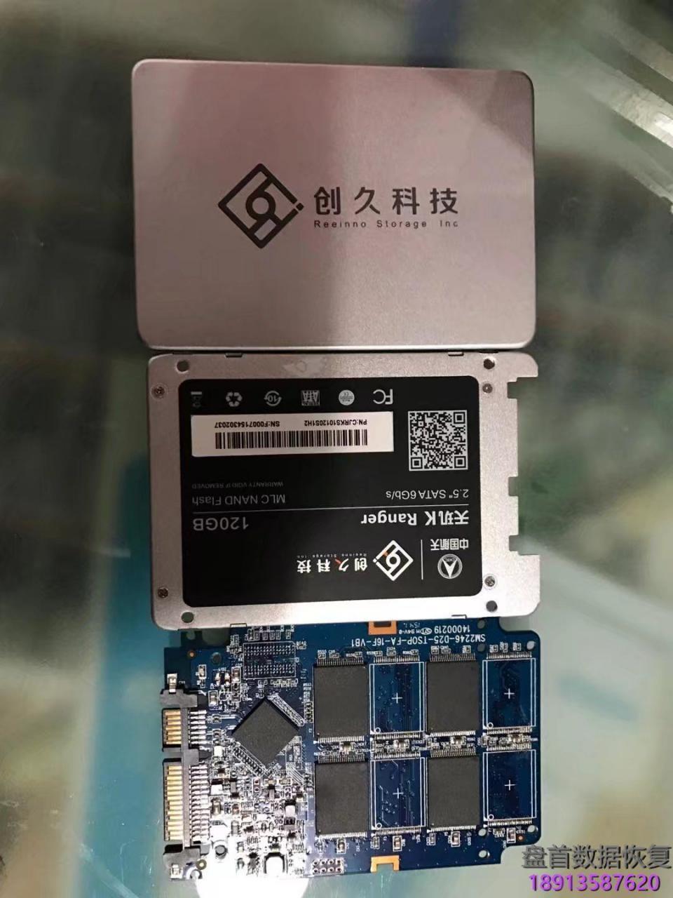 创久120G主控芯片SM2246XT杂牌120G固态硬盘无法识别数据完美恢复