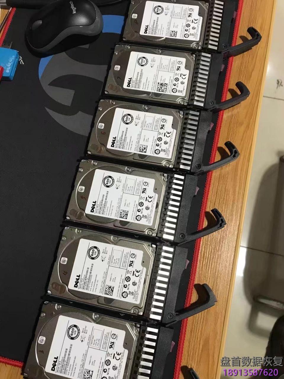 VMFS ESXI HP虚拟化服务器存储