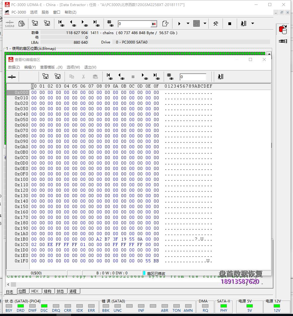 西部数据120G固态硬盘WDS120G1G0B SM2258XT掉盘不认盘无法识别不读盘