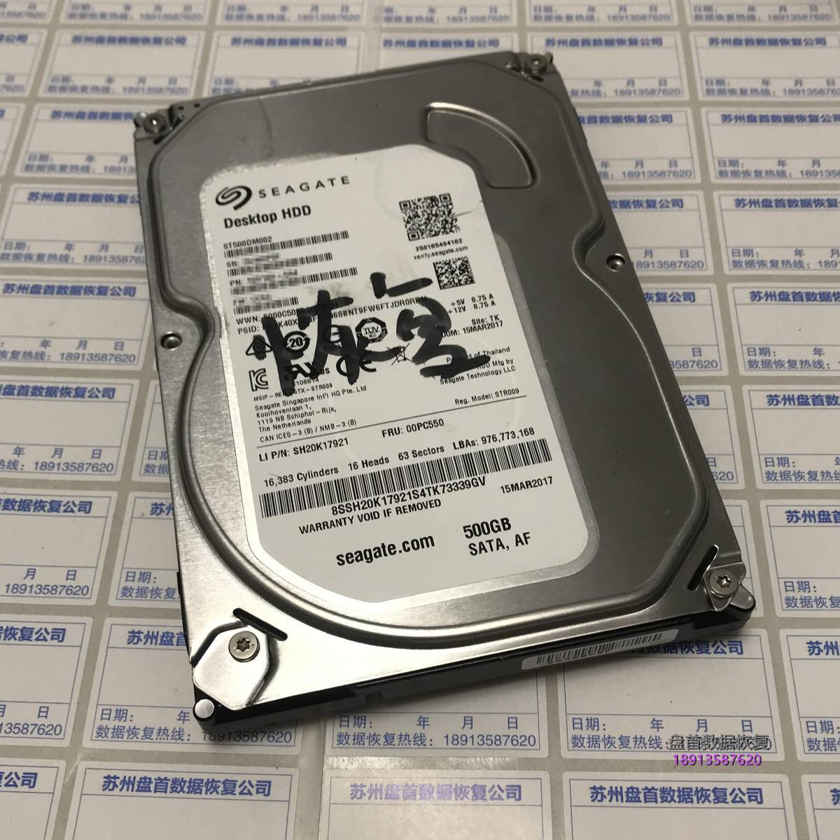 ST500DM002敲两声后电机停转,磁头损坏开盘数据恢复成功