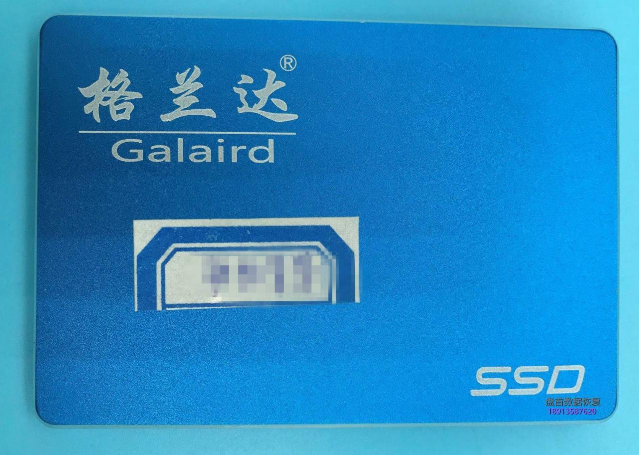 杂牌120GSSD硬盘SM2246XT不识别无法读取数据,成功完成SSD固态硬盘涉密数据恢复服务