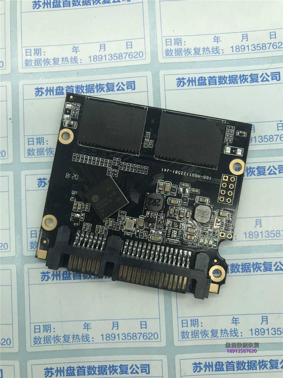 二次恢复SM2258XT主控的台电A800 SSD数据恢复成功