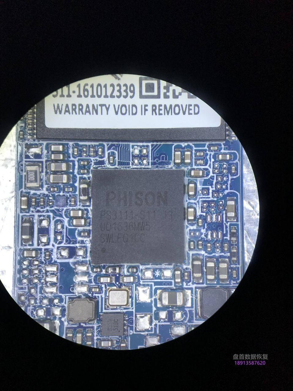 群联PHISON 128G固态识别成PS3111容量20M数据恢复成功
