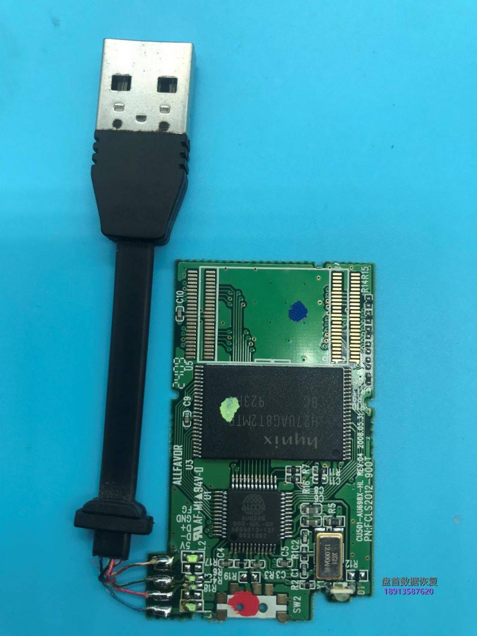"""完美恢复AU6986主控U盘不识别打开U盘提示""""请将磁盘插入驱动器""""磁盘管理显示无媒体状态"""