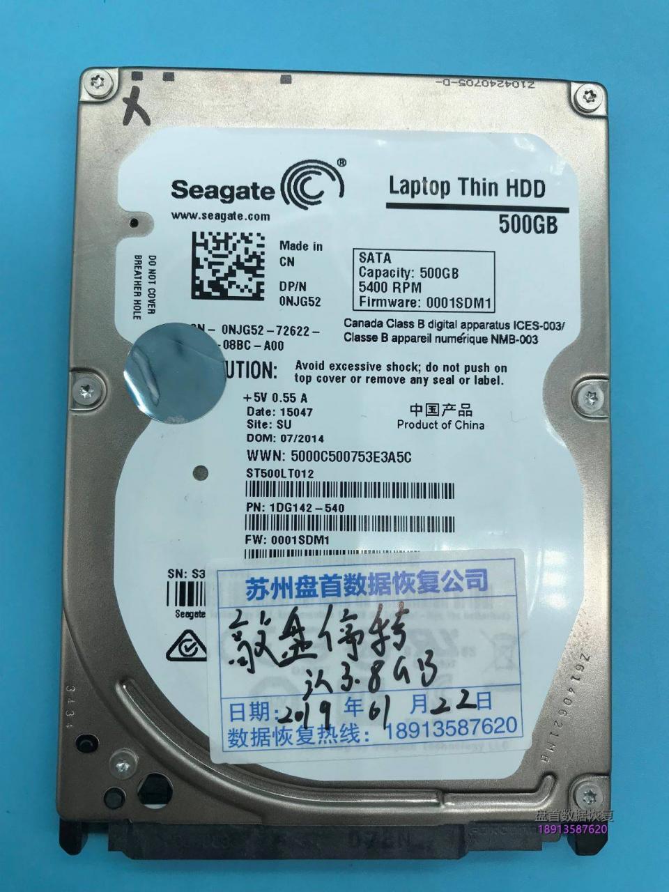 ST500LT012开盘数据恢复McAfee Drive Encryption磁盘加密数据恢复完美成功