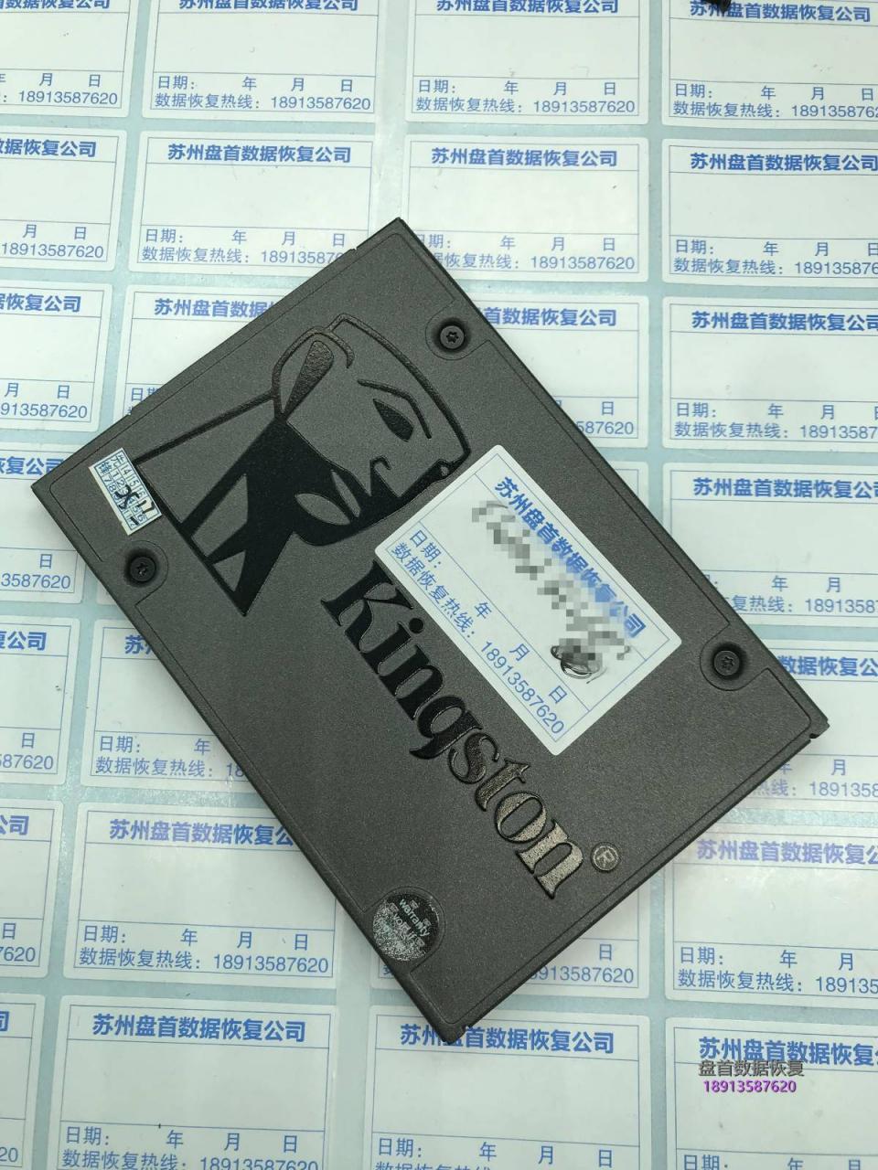 PS3111主控的SSD掉盘型号就变成SATAFIRM S11