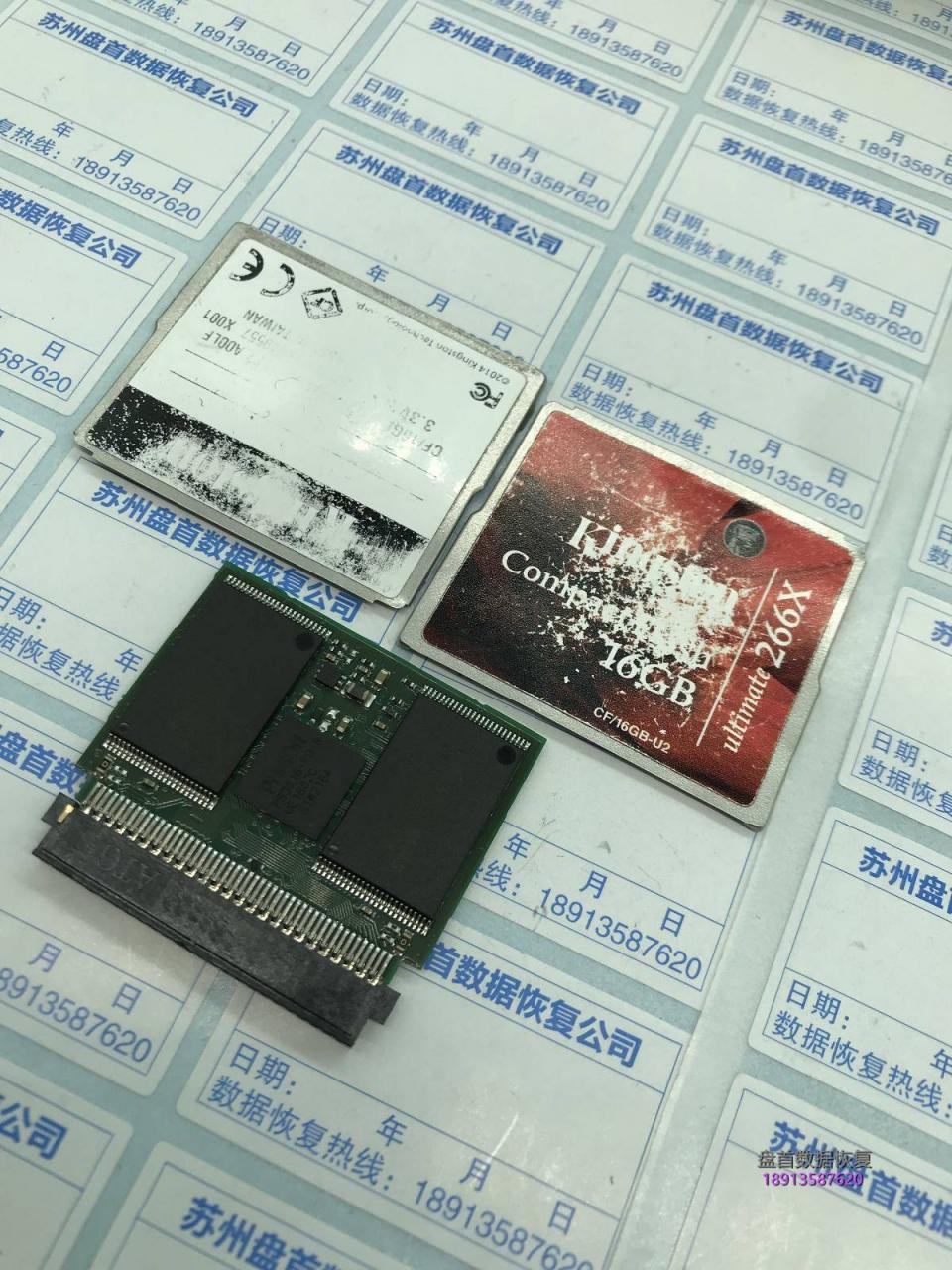 金士顿CF卡损坏无法识别PS3016芯片级数据恢复