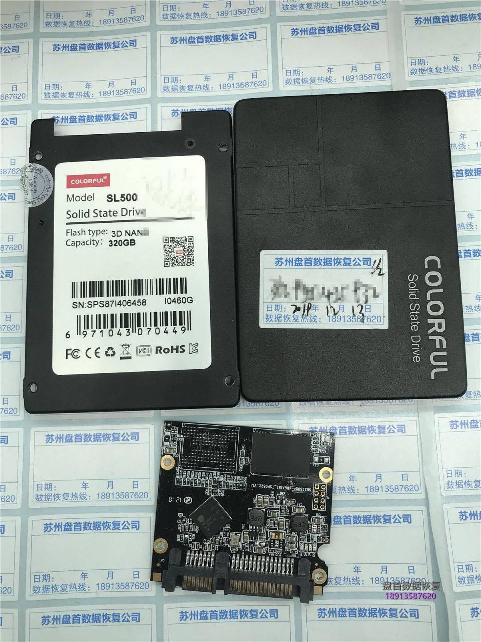 SM2258XT七彩虹320G SL500 SSD数据恢复成功