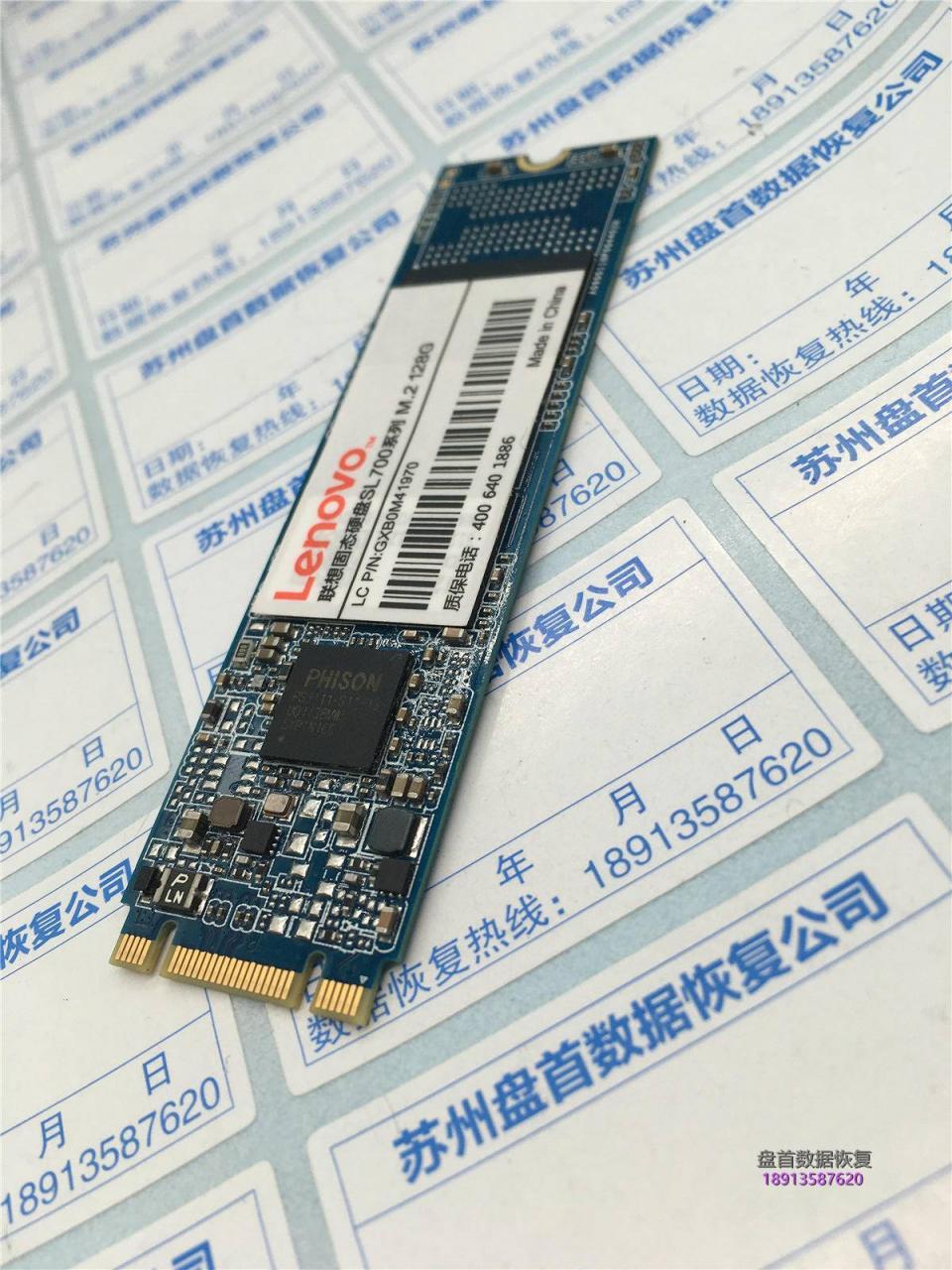 联想SL700固件门分区丢失磁盘未初始化SSD数据恢复