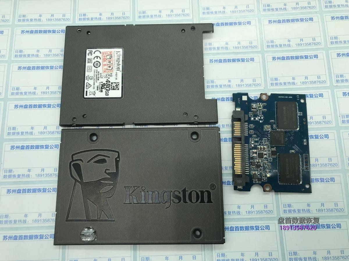 金士顿SSD磁盘管理显示未初始化、分区丢失,软件扫描不到任何文件