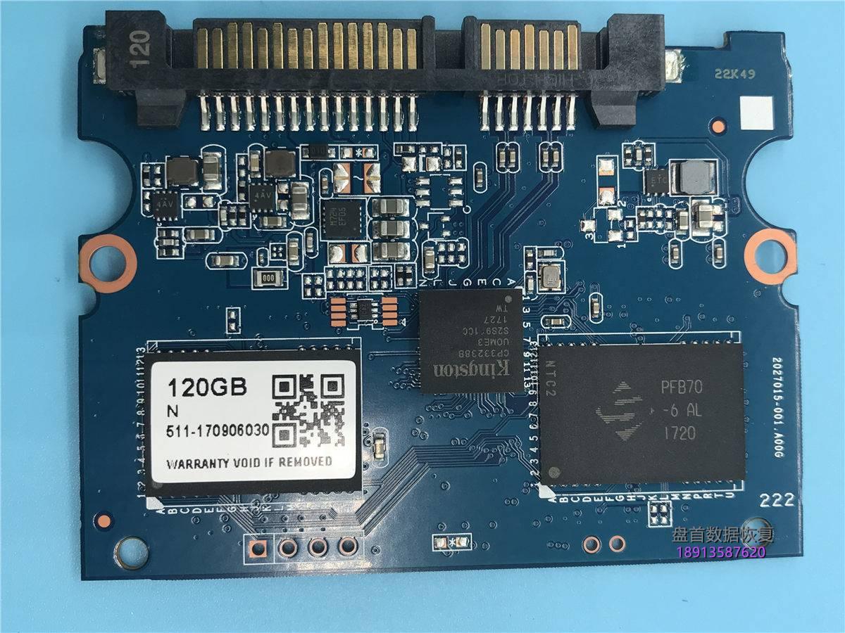 金士顿SA400S37掉盘变成SATAFIRM S11数据恢复成功