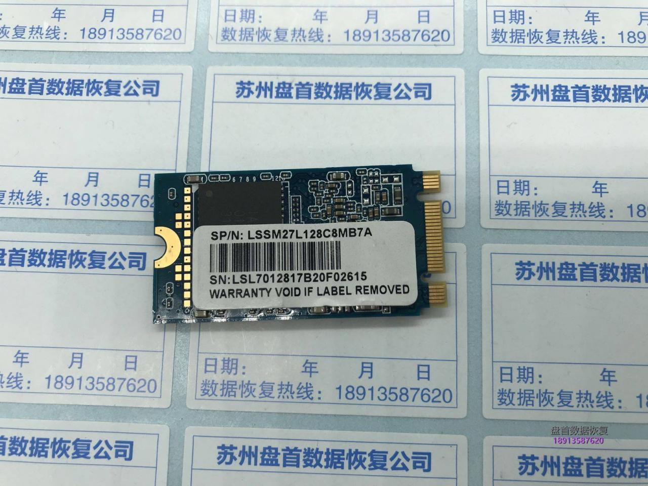 联想SL700固态硬盘显示SATAFIRM S11无法读取PS3111主控数据恢复成功