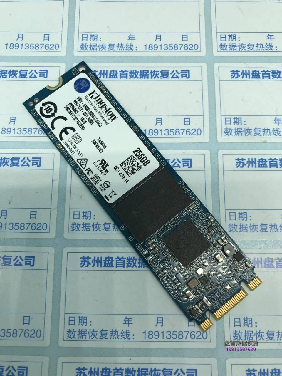金士顿SSD磁盘未初始化分区丢失数据恢复