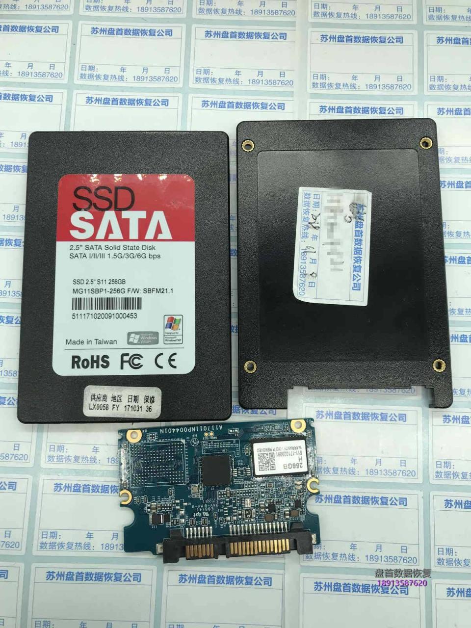 杂牌SSD固态硬盘固件门问题掉盘通病SATAFIRM S11故障恢复数据