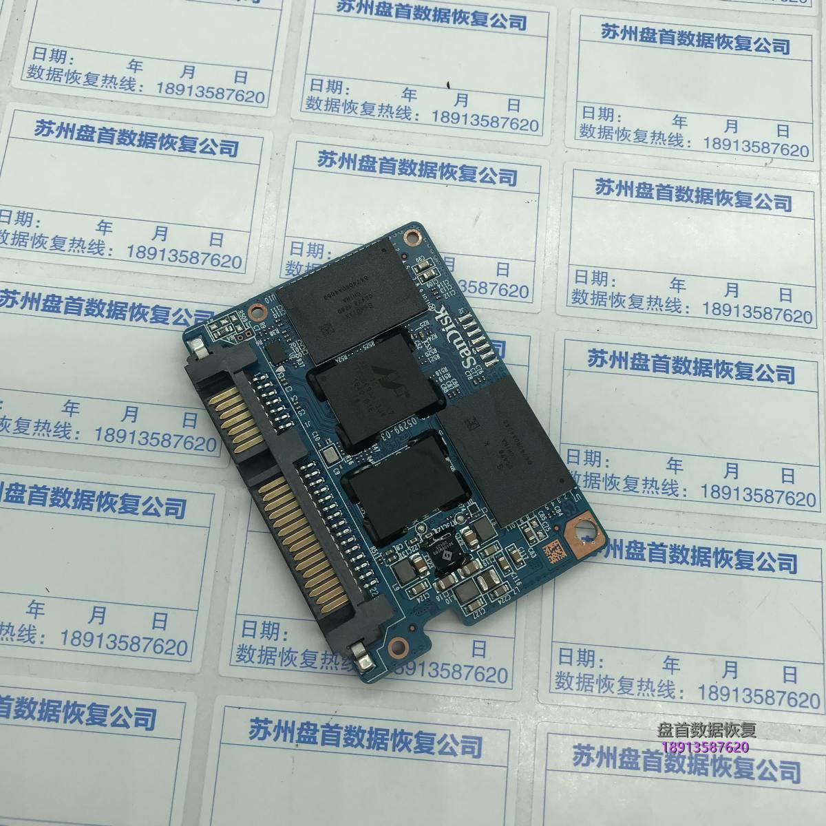 闪迪X400 FLASH坏块原因导致SSD只读开机卡死无法读取数据