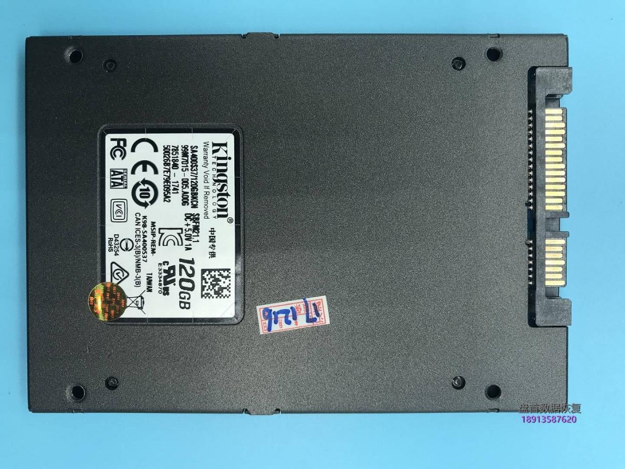 金士顿A400固态硬盘掉盘型号变成SATAFIRM S11主控为CP332388(PS3111)使用PC3000 SSD固态硬盘数据恢复成功