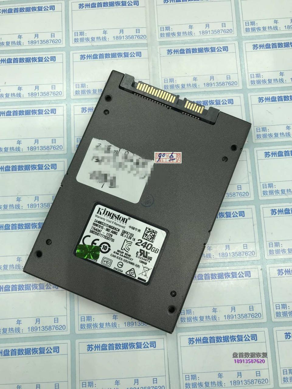 SATAFIRM S11 PS3111固件门分区丢失磁盘未初始化