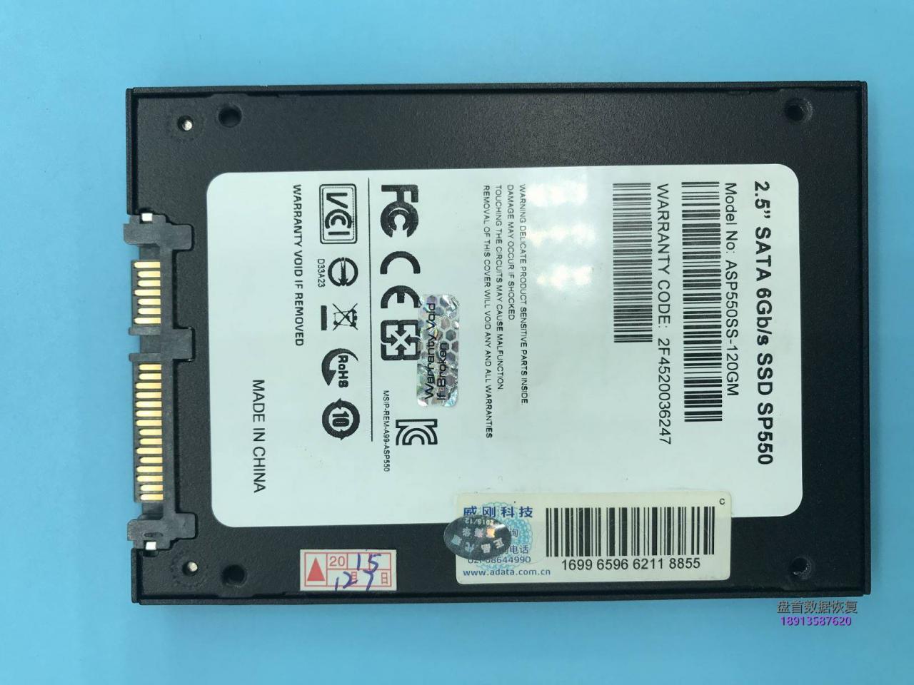 成功修复SM2256K突然掉盘无法读取数据无法识别ADATA SP550固态硬盘不认盘恢复